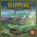 nippon portada
